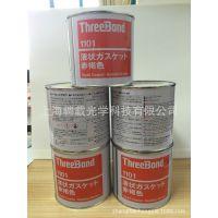 供应「日本原装」三键 TB-1101 接着剂