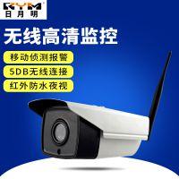 无线摄像头机wifi高清网络监控1080P/960P/720p手机远程ip camera