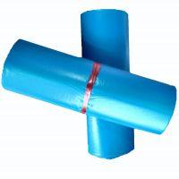 森超快递袋工厂直销 天蓝色28*42塑料包装袋 防水防爆边快递袋