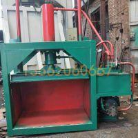上海油漆桶压扁机液压打包机铁皮桶压缩机液压机