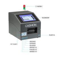 有没有一款不用连接电脑就可以打印的条码打印机呢?