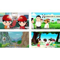 泰安三维动画/企业宣传片拍摄制作公司