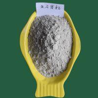 厂家销售模具石膏粉.高强度超硬石膏粉量大从优