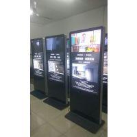 厂家直租 55寸全新立式广告机出租 北京免费取送