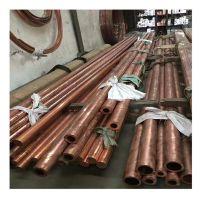 供应T2 TP2紫铜管 盘管 大口径紫铜管