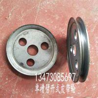 旋压皮带轮批发 适用于食品机械皮带轮 用途广泛