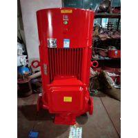 国家标准消防泵8.0/55-150L(W)立式消火栓泵流量压力/稳压泵型号参数