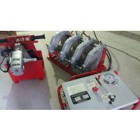 焊接设备全自动电熔焊机20-50PE热熔焊机