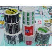 太仓不干胶货运标签批量印刷