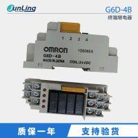 G6D-4B继电器 Omron欧姆龙继电器 小型继电器 终端继电器