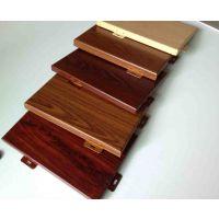 幕墙铝单板 木纹铝单板板生产厂家 欧百得