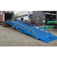 济南华工生产批发 装卸移动式登车桥 多功能液压登车桥