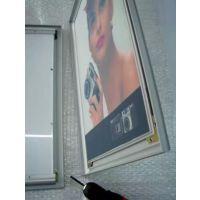 宇隆工艺专业亚克力展示道具,灯箱,五金展示制品定制加工