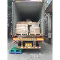澳洲海运运费 东际国际货运