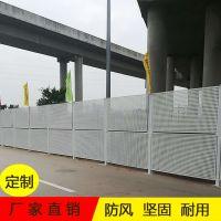 江门新会I类防风穿孔钢板围挡 主城区围蔽施工专用冲孔板围挡