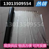 生产供应改性沥青防水卷材 自粘型SBS高聚物耐化学根刺防水卷材
