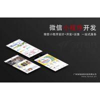 广州微信小游戏开发公司