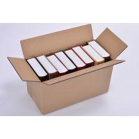 纸盒价格-台品纸品生产厂家-包装纸盒价格