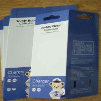东莞常平飞机盒、东坑300G白板纸彩卡、大朗B9瓦楞纸烫金彩盒、大岭山牛皮纸贴纸