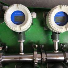 插入式液体涡轮流量计-液体涡轮流量计-斯秘特仪表(查看)