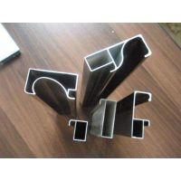 薄壁铝管 薄料铝型材 铝型材薄料加工 氧化