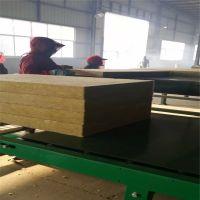 国标玄武岩外墙保温板 容重120kg岩棉板价格合理