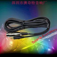 电容麦克风音频线 工厂专业生产高端专业影音电器麦克风音频线