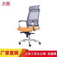 电脑椅家用网布办公椅子可躺升降转椅职员椅人体工学椅会议椅批发
