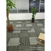 易清洗办公楼出租楼科技园洽谈室方块地毯简易安装防滑拼接地毯