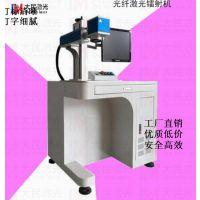 大民厂直供DMgq0150w珠海光纤激光打标机价便质优