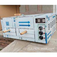 燃气可旋转煎饼机 不锈钢燃气烧饼炉 多功能电热烤炉 型号齐全