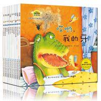 宝宝睡前 故事绘本 心灵成长故事韩国绘本 0-2-3-4岁早教启蒙书