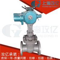上海攻亿直销法兰式硬密封高温碳钢电动闸阀z941h-10C DN100电动闸阀