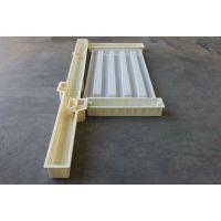 型号(2012)8001_铁路路基防护栅栏模具_注射成型模