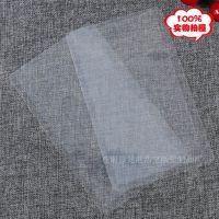专业供应空白印刷包装袋真空透明食品袋塑料包装自封袋定制