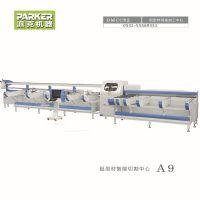 自动化数控型材切割锯 派克机器 流水线锯切中心