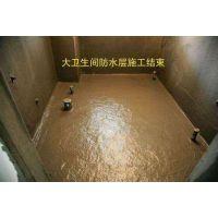 惠州屋面防水补漏 惠州防腐保温工程 惠州地面清洗公司惠州隔热