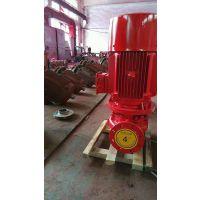 消防电机厂家生产/全铜芯电机稳压泵XBD8.0/40-150G*4多级消防泵规格调试