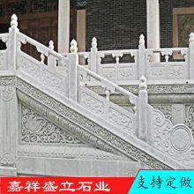 厂家供应户外石雕栏板 护城河护栏 公园装饰精雕栏杆