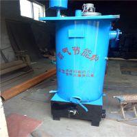 博远供应铁力市节能环保 燃气锅炉 生活锅炉 洗护 馒头房专用