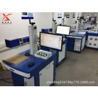 数码产品印字机 鑫翔手机配件印字机 光纤打标机厂家