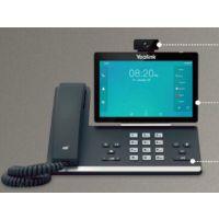 新品上市亿联VP59旗舰级智能视频电话