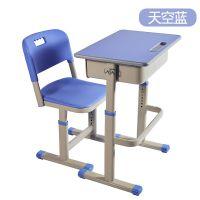 广州 课桌椅可升降 中小学生课桌椅 培训班辅导班桌椅