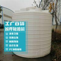 丽水储罐|塑料水塔批发|储罐报价