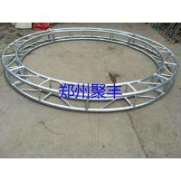 铝合金桁架 圆管桁架 灯光架 舞台灯光架 出租出售 价格优惠