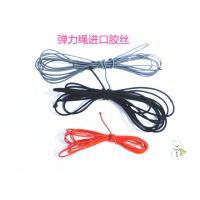 尼龙绳 锦纶绳 涤纶绳 棉绳 空芯绳 弹力绳 松紧绳