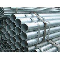 昆明镀锌钢管直销价格镀锌钢管批发行情价格