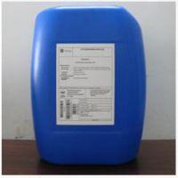 洗煤厂用絮凝剂|絮凝剂|污水处理絮凝剂价格|絮凝剂生产厂