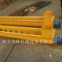 品质保障 U型螺旋输送机 水平无轴螺旋输送机 LS型螺旋输送机