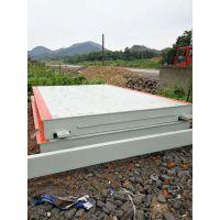 直销杭州余杭区100吨电子地磅3×9米2节过汽车地磅50吨地上衡
